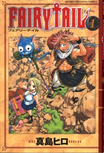 fairy-tail-tome-1